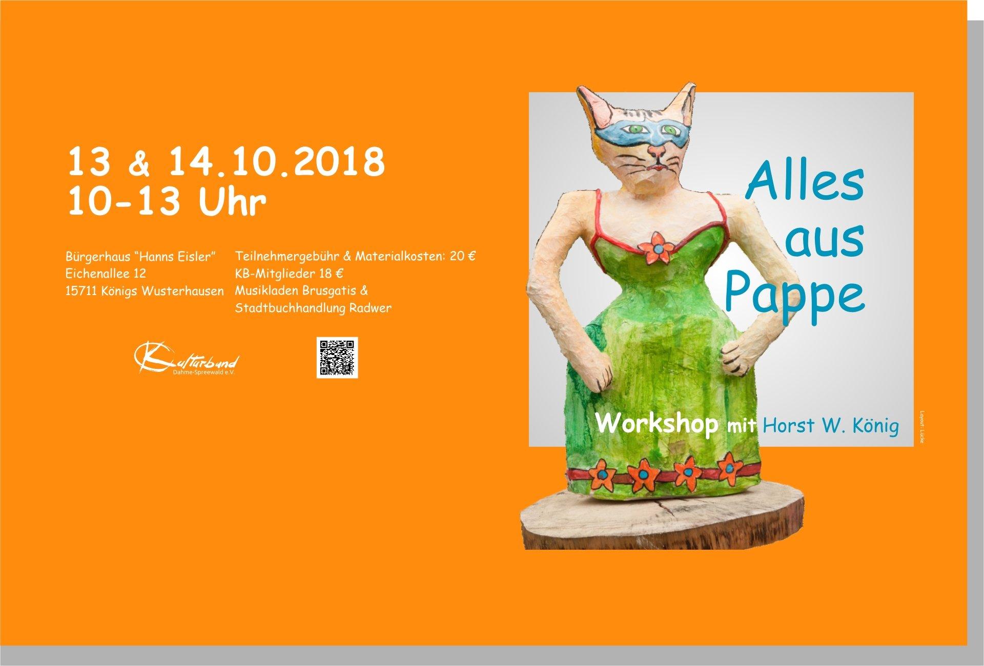 """Workshop """"Alles aus Pappe"""""""